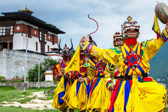 Explore  Bhutan 'The Land Of Happiness!